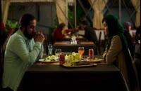 دانلود رایگان فیلم ایرانی ربوده شده از لینک مستقیم و کیفیت 1080p