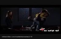 قسمت سیزدهم ساخت ایران2 (سریال) (کامل) | دانلود قسمت13 ساخت ایران 2 (خرید) - نماشا'