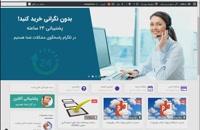 دانلود خلاصه کتاب مدیریت مالی ۱ بر اساس کتاب مهدی تقوی