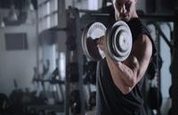 ایزی دارو | مکمل ورزشی BCAA محصولی از اپتیموم نوتریشن