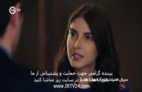 قسمت75 سریال فضیلت خانم دوبله فارسی