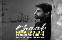 Nima Sadeghi Khab