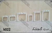 مهندس خوشی 09192596870 | قاب عکس پلی استر مدرن | قیمت مجسمه پلی استر| رولندشاپ
