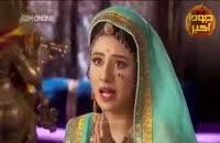 سریال هندی خوب و دیدنی قسمت 28 سانسور شده
