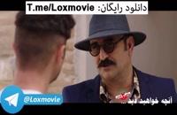 دانلود رایگان قسمت 19 سریال ساخت ایران 2