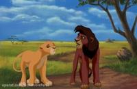 فیلم انیمیشن شیر شاه ۲ دوبله فارسی