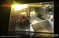 فیلم صنعتی به زبان عربی 09132133022