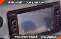 اجارهخودرو در تهران بدون راننده - اجاره ماشین بدون راننده در تهران