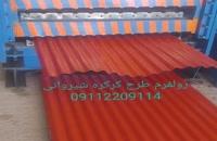 خرید دستگاه کرکره،قیمت دستگاه کرکره ۰۹۱۱۲۲۰۹۱۱۴