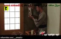 ساخت ایران 2  ساخت ایران 2  ساخت ایران 2 (سریال) | قسمت20بیستم ساخت ایران فصل دوم2 + کامل