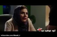 ساخت ایران 2 قسمت 18/قسمت 18 ساخت ایران 2(سریال ساخت ایران 2 قسمت هجدهم 18)