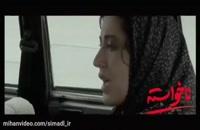 سینمایی ناخواسته | سینمایی ناخواسته با کیفیت 4k