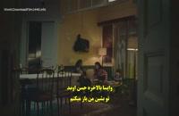 قسمت 9 سریال گلپری - Gulperi با زیرنویس فارسی