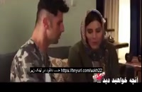 قسمت آخر سریال ساخت ایران دو کامل  / قسمت بیست و دوم سریال ساخت ایران / ساخت ایران 2 قسمت 22