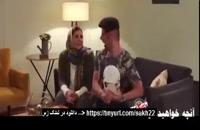 دانلود ساخت ایران 2 قسمت 22 کامل  / قسمت 22 ساخت ایران 2