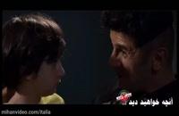 ساخت ایران 2 قسمت 13 / قسمت سیزدهم (سریال) فصل دوم ساخت ایران 2'