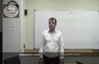فیلم آموزش حسابداری - فیلم سوالات استخدام حسابداری