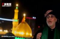 مداحی «یومالزیارة» نزار قطری به مناسبت اربعین حسینی