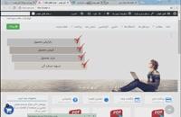 پاورپوینت آموزش طراحی وب