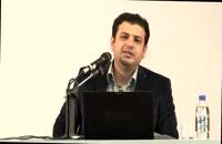 سخنرانی استاد رائفی پور با موضوع ضرورت امامت - کاشان - 28 مهر 1393 - جلسه 2