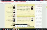 بهترین معلم های تدریس خصوصی ریاضی نهم در تهران