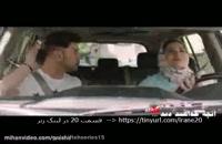 دانلود ساخت ایران 2 قسمت 20 آنلاین / قسمت20 ساخت ایران2