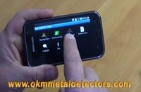 فلزیاب PV IMAGING محصول شرکت IKPV_فلزیاب_پی وی ایمیجینگ_09917579020_فلزیاب شیراز