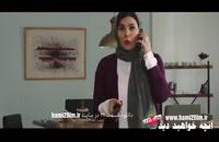 دانلود قسمت ۲۲ ساخت ایران ۲_قسمت پایانی