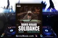 ریمیکس حمید هیراد عاشق - Remix Hamid Hiraad Ashegh
