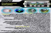 دفتر فلزیاب کردستان 09100061388 فلزیاب مهندس سلطانی