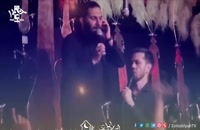 حرم میدی پناهم / کربلا خونمه  - همخوانی محمد حسین حدادیان و حسن حسینخانی