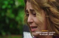 Fazilet Hanim Ve Kizlari Episode 03 Hardsub Farsi FullHD1080P