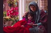 دانلود کامل فیلم خداحافظ دختر شیرازی افشین هاشمی