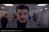 فیلم سینمایی دشمن زن بدون سانسور + دانلود و خرید قانونی