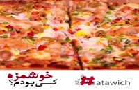 کیا طرفدار پیتزا هستن؟؟؟