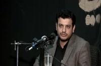 سخنرانی استاد رائفی پور با موضوع نقش خانواده در تربیت جامعه مهدوی - کاشان - 26 آذر 1391
