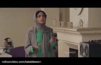 قسمت یازدهم ممنوعه(سریال)(کامل) دانلود قسمت 11سریال ممنوعه - Ful HD online