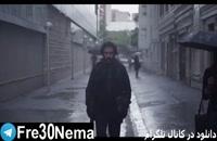 دانلود رایگان فیلم بی نامیFULL HD|بی نامی(علیرضا صمدی)