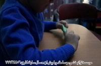 کاردرمانی در بزرگترین توانبخشی تهران کلینیک توانبخشی مهسا مقدم