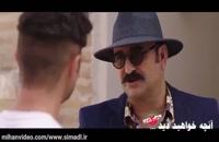 دانلود کامل ساخت ايران 2 قسمت 19  () ()لینک مستقیم ساخت ايران 2 قسمت 19