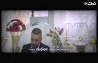 دانلود رایگان سریال ممنوعه قسمت14