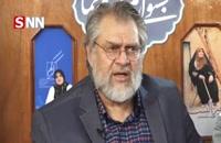 واکنش استاد نادر طالب زاده در خصوص حکم بازداشت عباسی