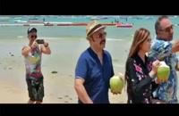 """اولین تیزر رسمی فیلم """"خانم یایا"""" رضا عطاران/حمید فرخ نژاد/امین حیایی"""