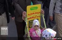 صحنه هایی از راهپیمایی ۱۳ آبان ۹۷