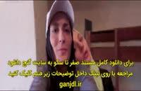 دانلود مستند صفر تا سکو | مستند خواهران منصوریان