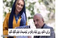 دانلود سریال ممنوعه با کیفیت Full HD و لینک مستقیم - سیما دانلود - سیما دانلود