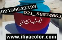 منتاژ کننده دستگاه مخمل پاش 02156574663 ایلیاکالر