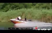ساخت ایران 2 ( قسمت 21 ) ( دانلود ساخت ایران 2 ) ( سریال ساخت ایران 2 )