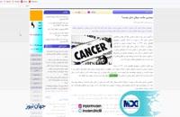 پوشش خبری رسانه های مختلف از برگزاری سمپوزیوم دنداپزشکی باکو