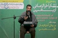 سخنرانی استاد رائفی پور - شرح زیارت اربعین - عراق - 97 و 98